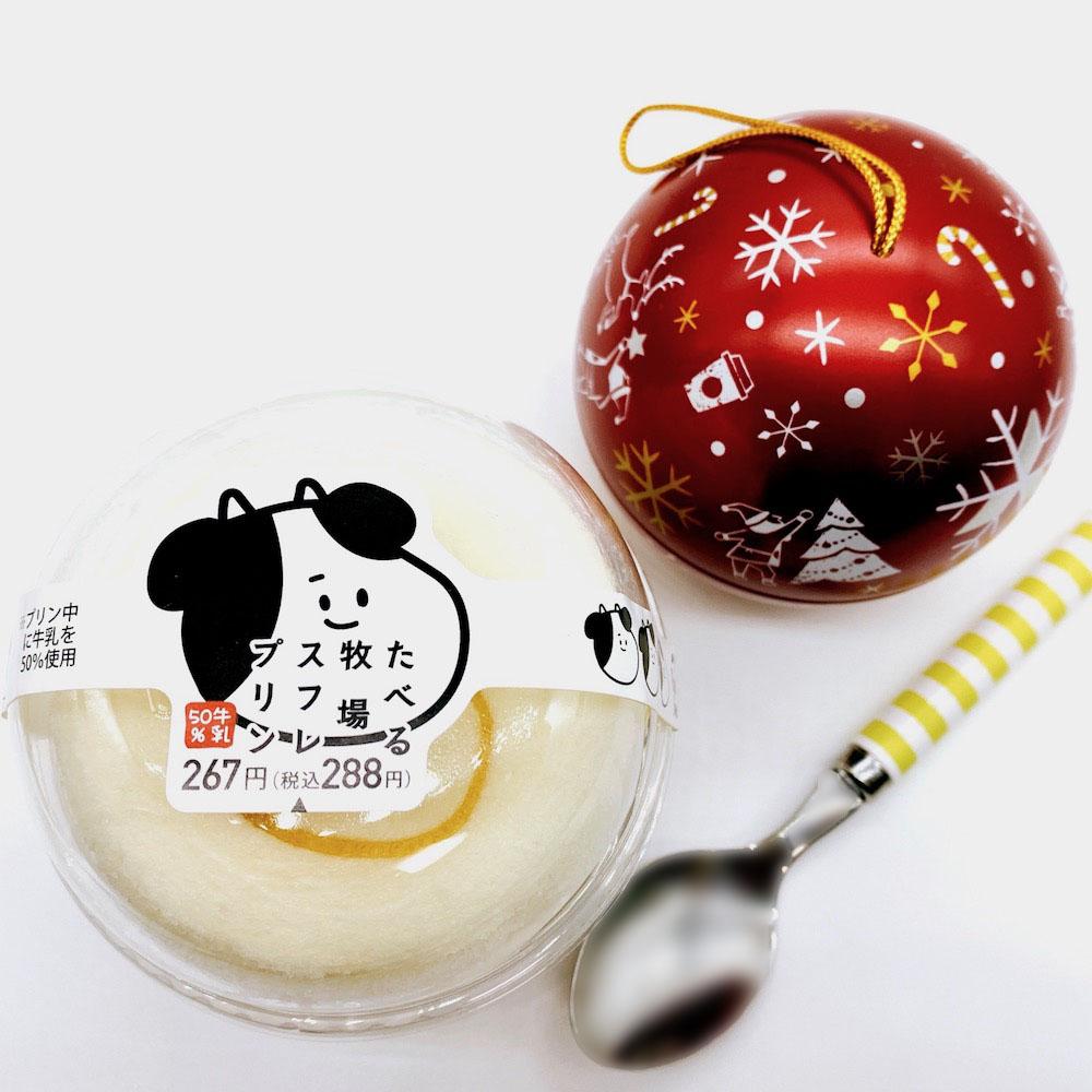 f:id:shufukatsu:20191215150443j:plain