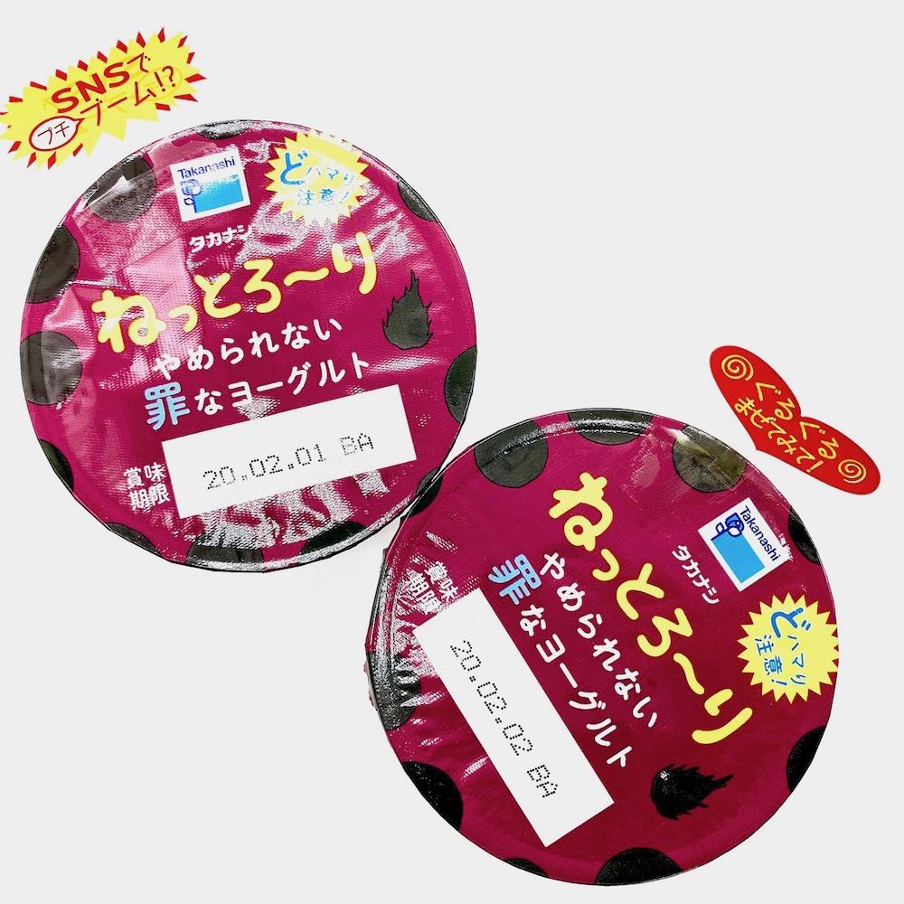 f:id:shufukatsu:20200124205012j:plain