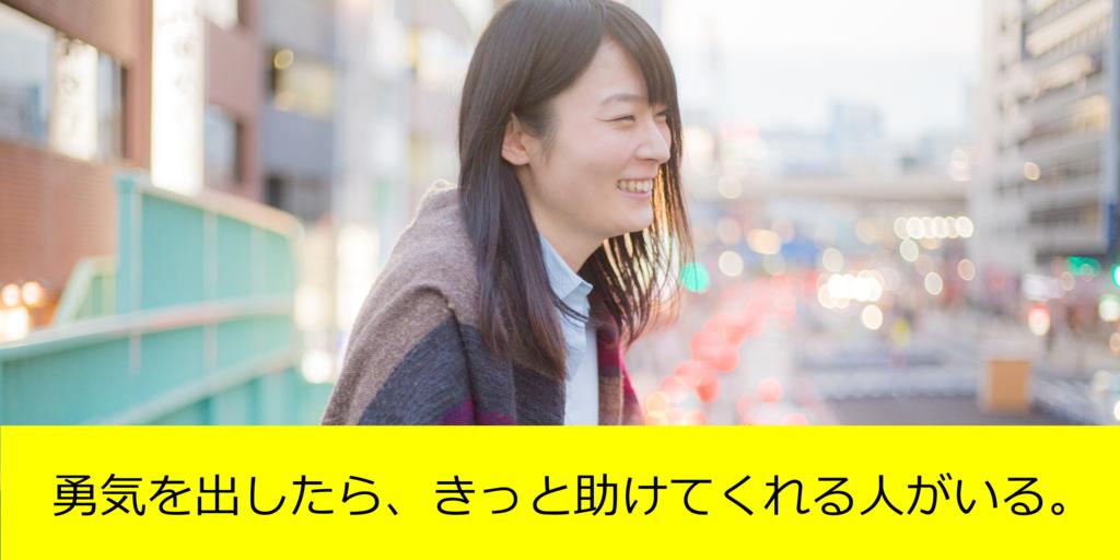 f:id:shufumari:20170107153232p:plain