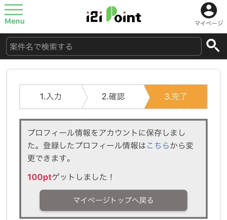 f:id:shufunochousen1327:20180504152545j:plain