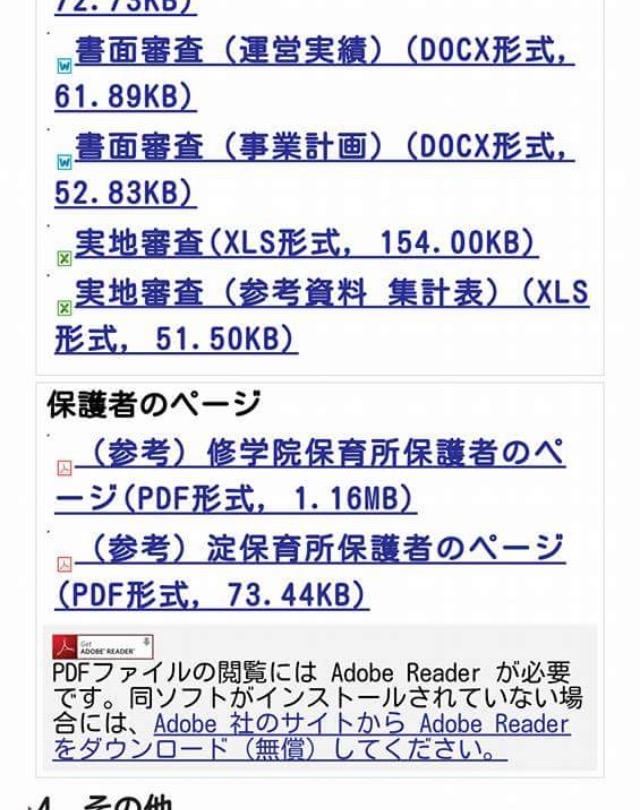 f:id:shugakuin_mintai:20170714132205j:plain