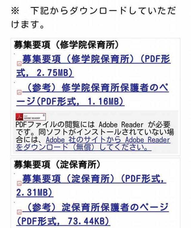 f:id:shugakuin_mintai:20170714132522j:plain