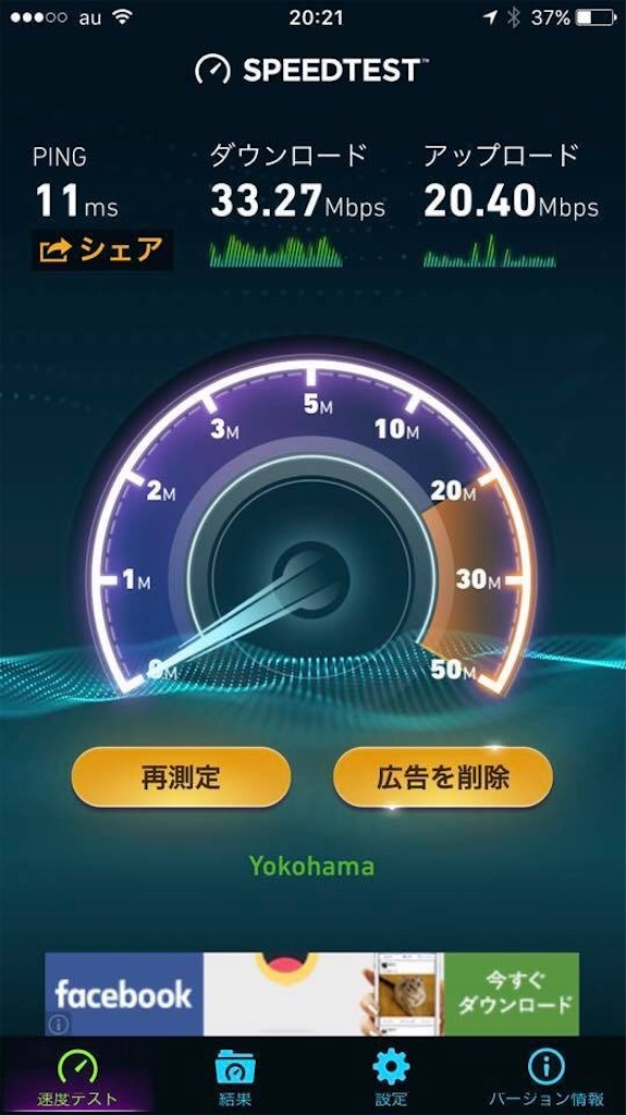 f:id:shugofujifuji:20170331224702j:image