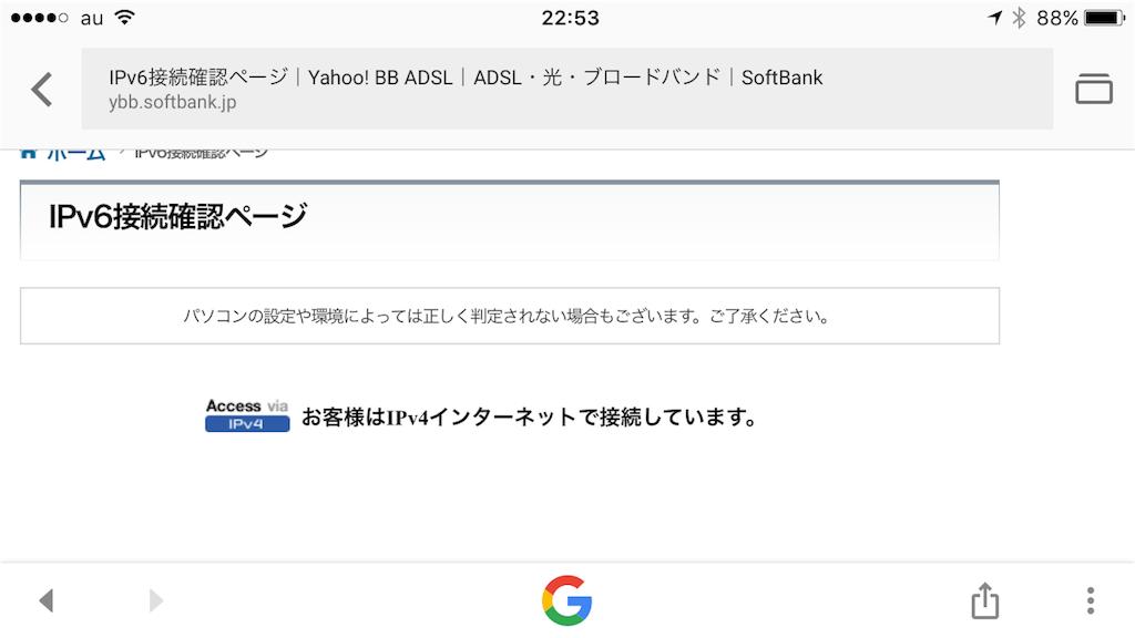 f:id:shugofujifuji:20170331225331p:image