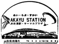 f:id:shugoro:20091101230455j:image