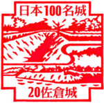 f:id:shugoro:20110705130350j:image