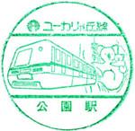 f:id:shugoro:20110705130352j:image