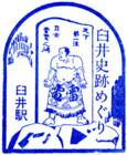 f:id:shugoro:20110705141020j:image