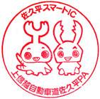 f:id:shugoro:20120326033144j:image