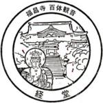 f:id:shugoro:20120417060424j:image