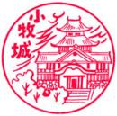 f:id:shugoro:20130221205838j:image