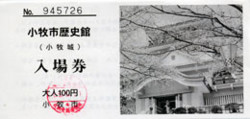 f:id:shugoro:20130221205839j:image