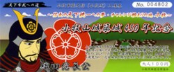f:id:shugoro:20130221205928j:image
