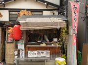 f:id:shugoro:20141114174829j:image