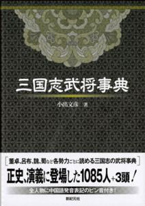 f:id:shugoro:20141208123800j:image