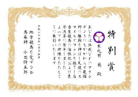 f:id:shugoro:20150115223421j:image