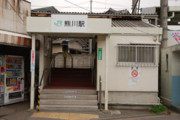 f:id:shugoro:20150326035202j:image