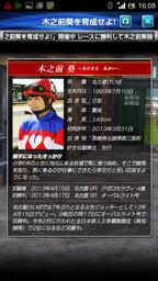 f:id:shugoro:20150328001520j:image