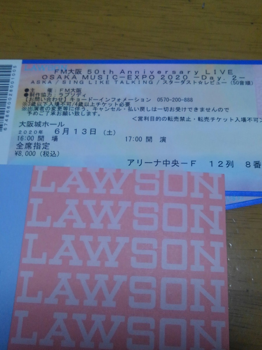 f:id:shugoro:20200523223825j:plain