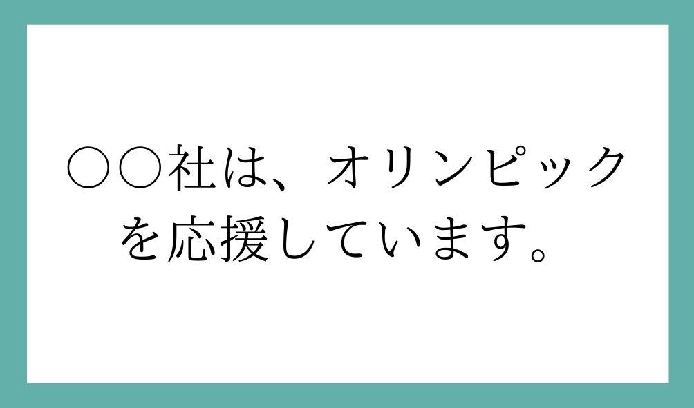 f:id:shugou17:20200130052359j:plain
