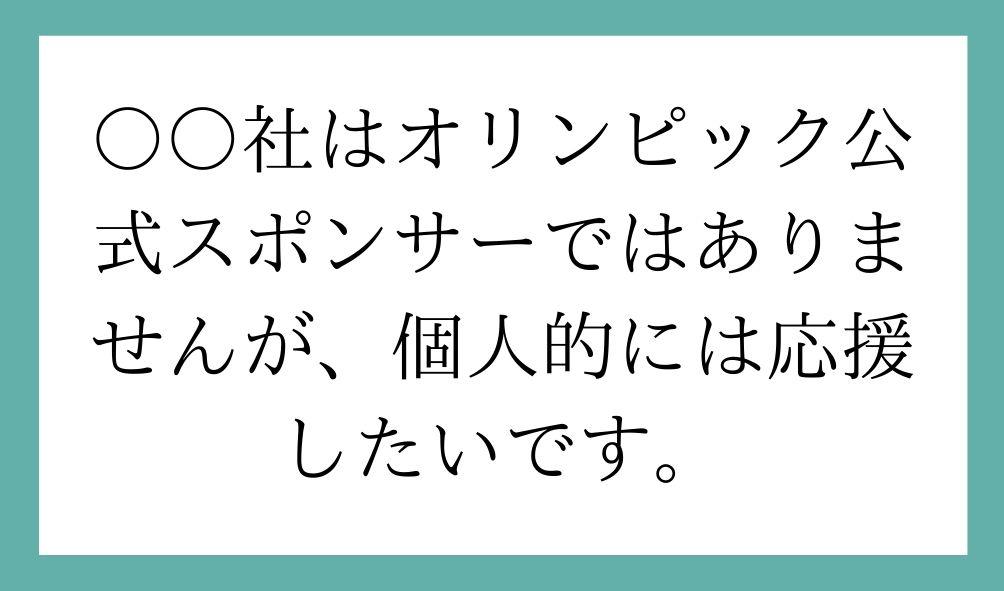 f:id:shugou17:20200130053018j:plain