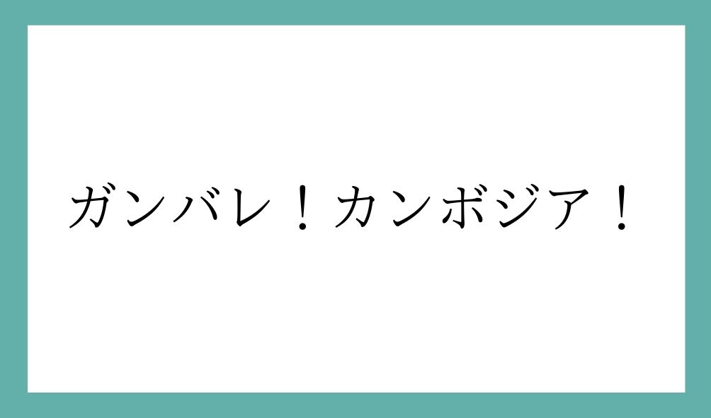 f:id:shugou17:20200130062239j:plain