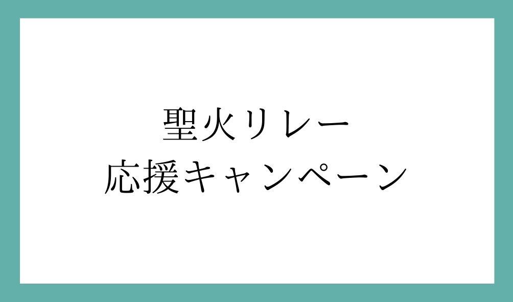 f:id:shugou17:20200130090025j:plain
