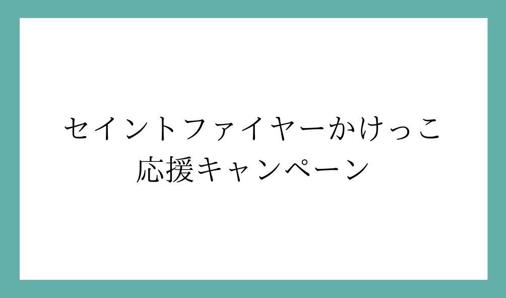 f:id:shugou17:20200130093426j:plain