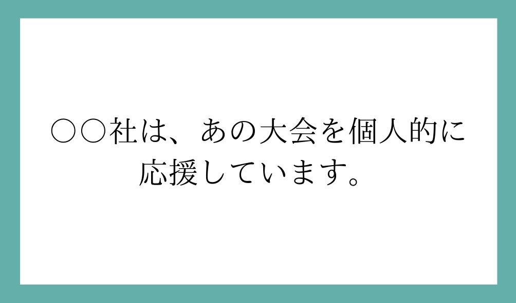 f:id:shugou17:20200130110030j:plain
