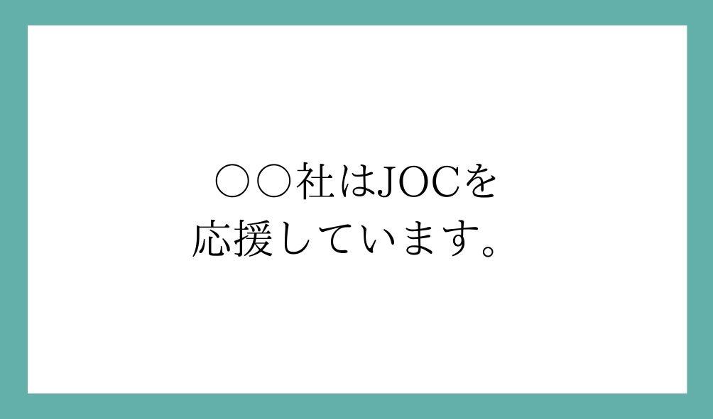f:id:shugou17:20200130110033j:plain