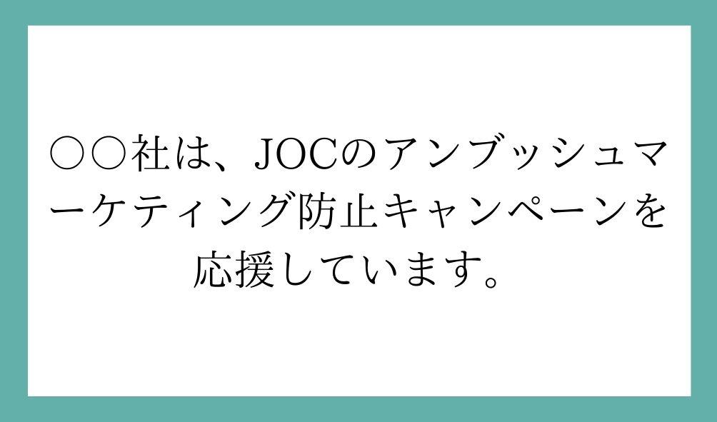 f:id:shugou17:20200130110035j:plain