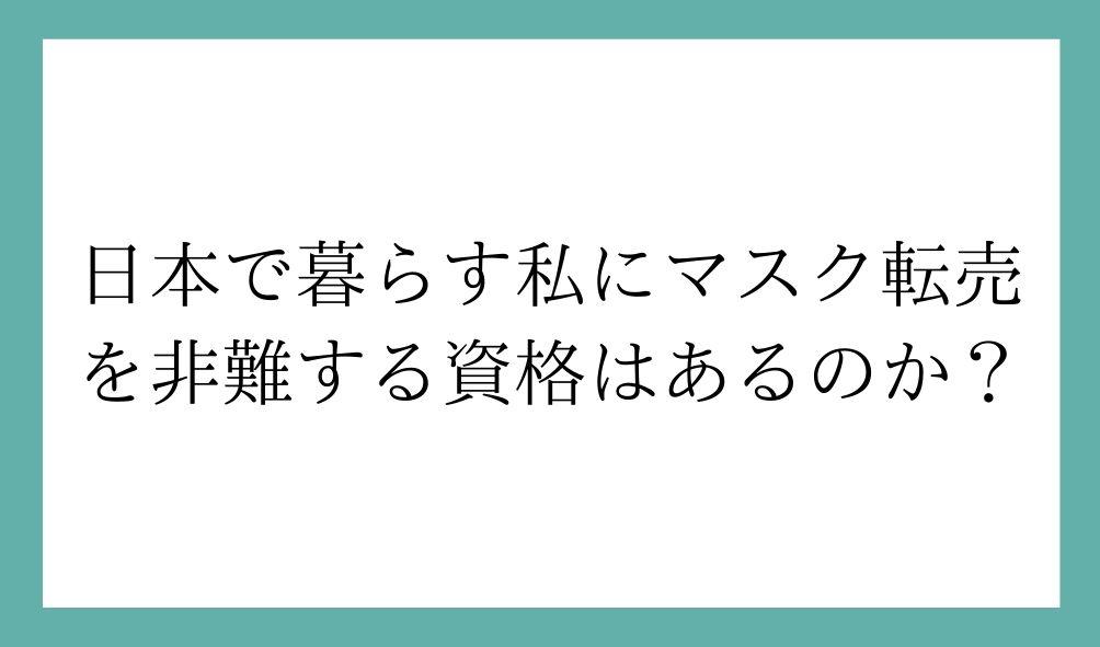 f:id:shugou17:20200313182040j:plain