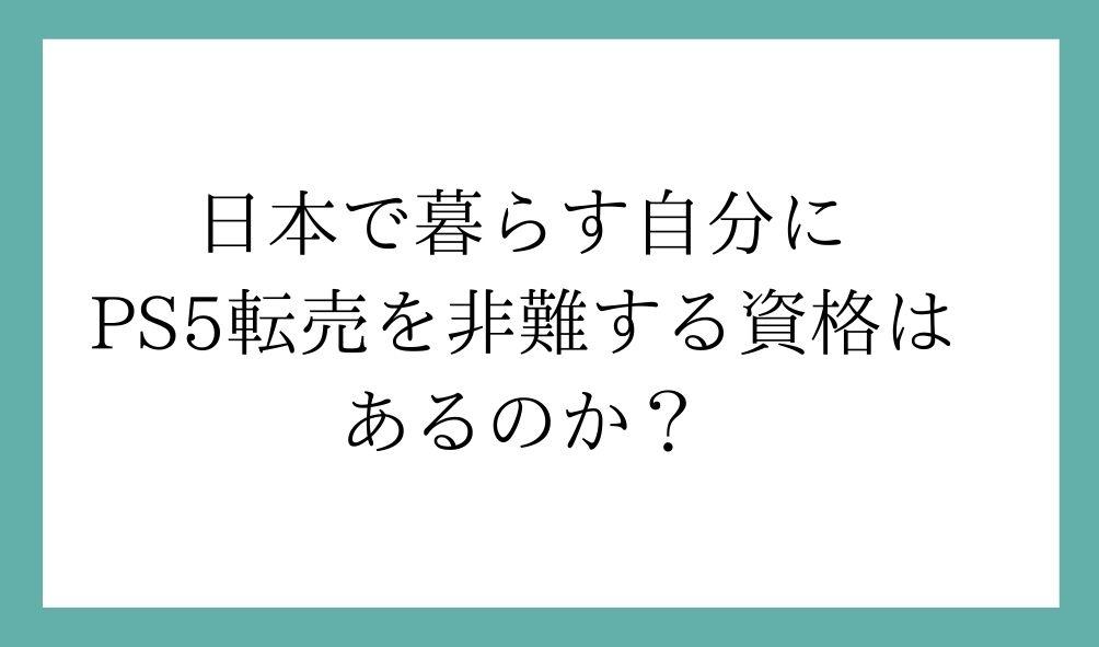 f:id:shugou17:20201201042512j:plain