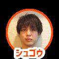 f:id:shugou17:20210118032535p:plain