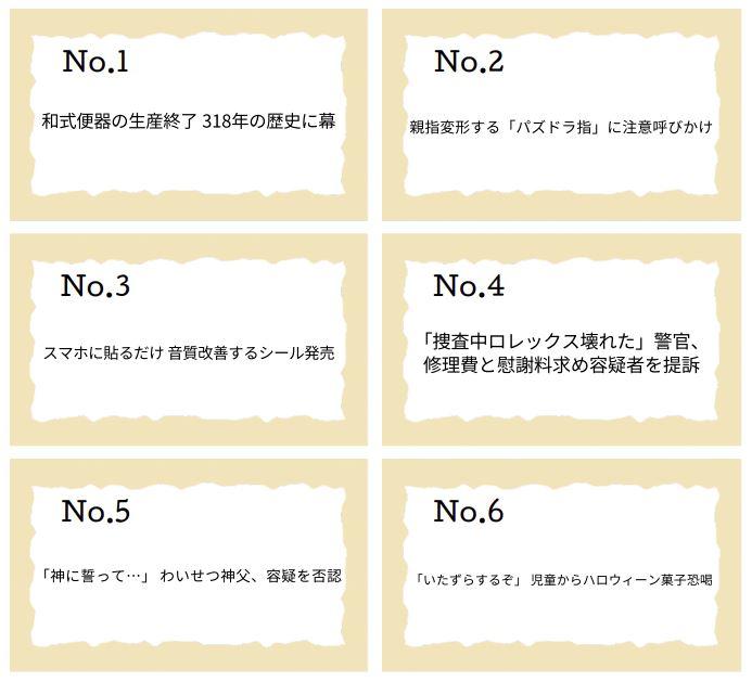 f:id:shugou17:20210118045335j:plain
