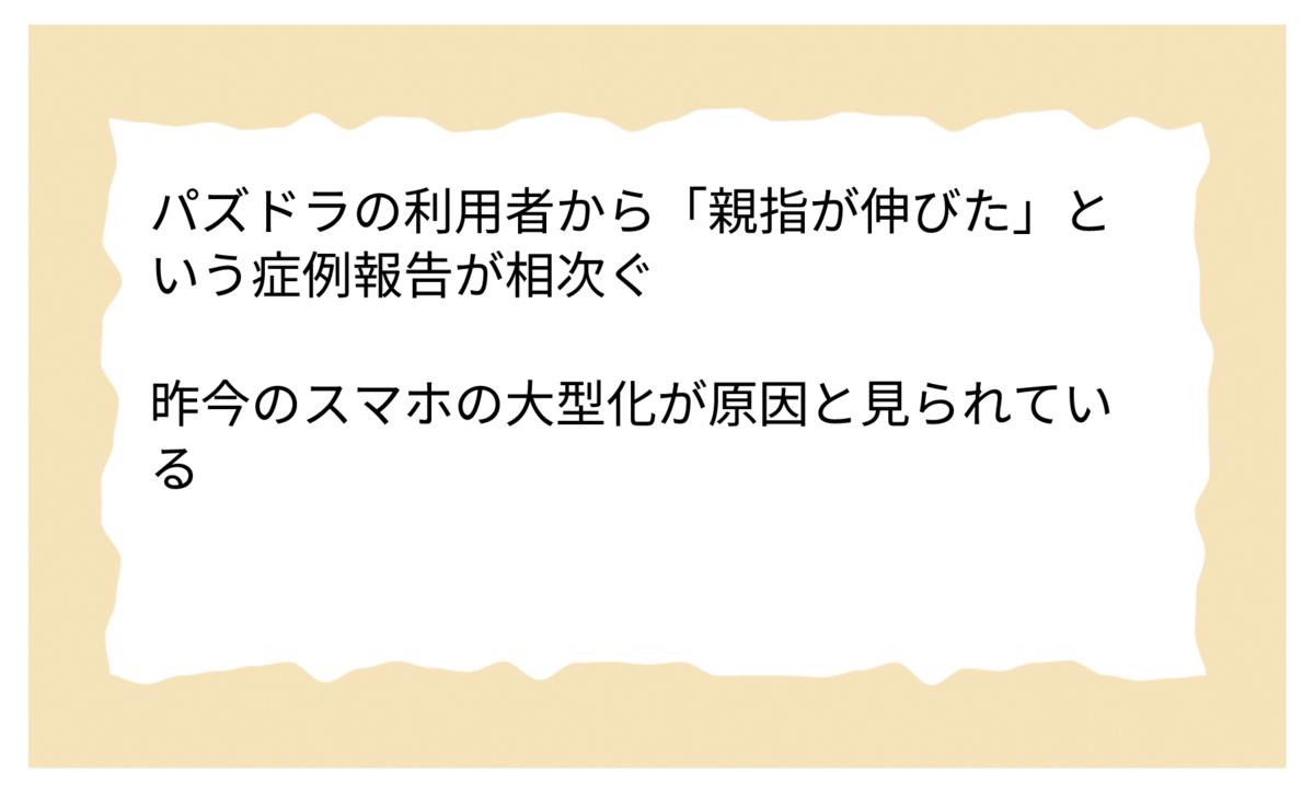 f:id:shugou17:20210118070150p:plain