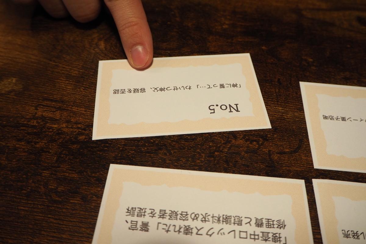 f:id:shugou17:20210118071410j:plain
