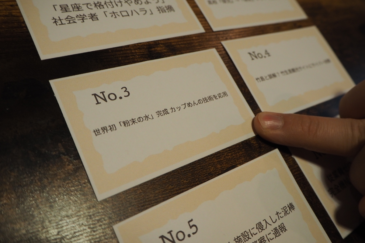 f:id:shugou17:20210118082435j:plain