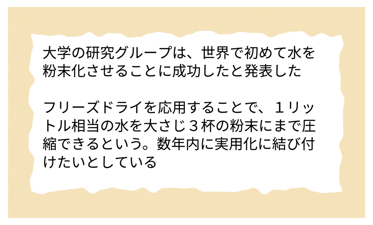 f:id:shugou17:20210118083205p:plain