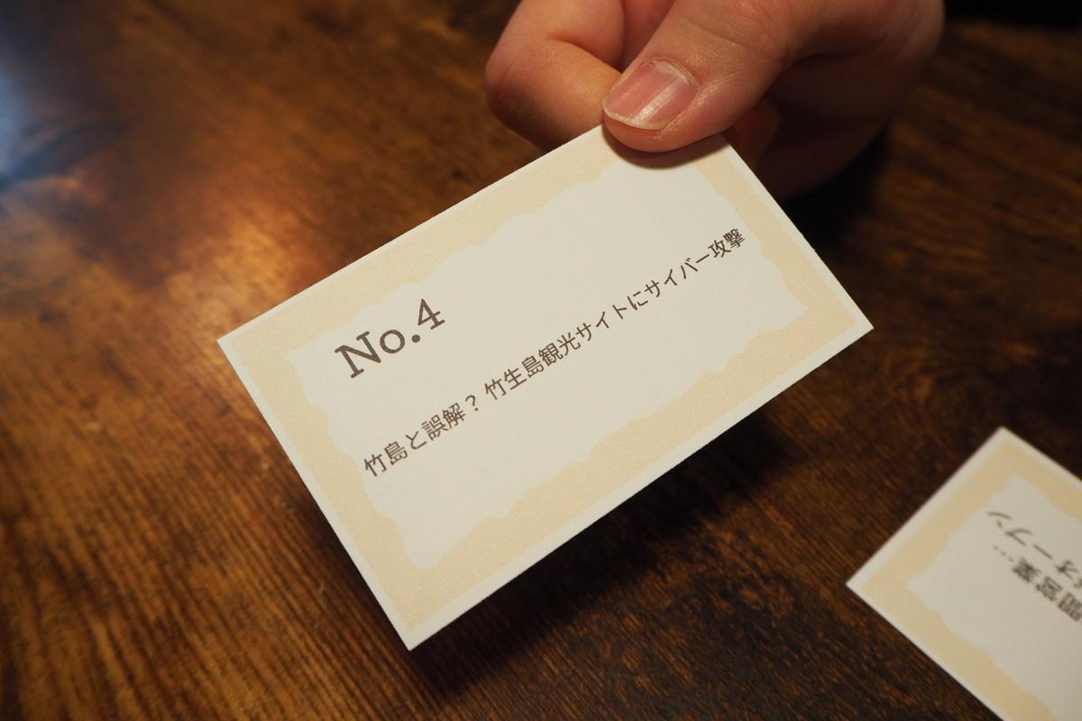 f:id:shugou17:20210118084424j:plain