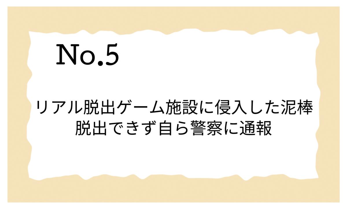 f:id:shugou17:20210118085732p:plain