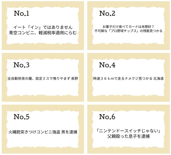 f:id:shugou17:20210119194023j:plain