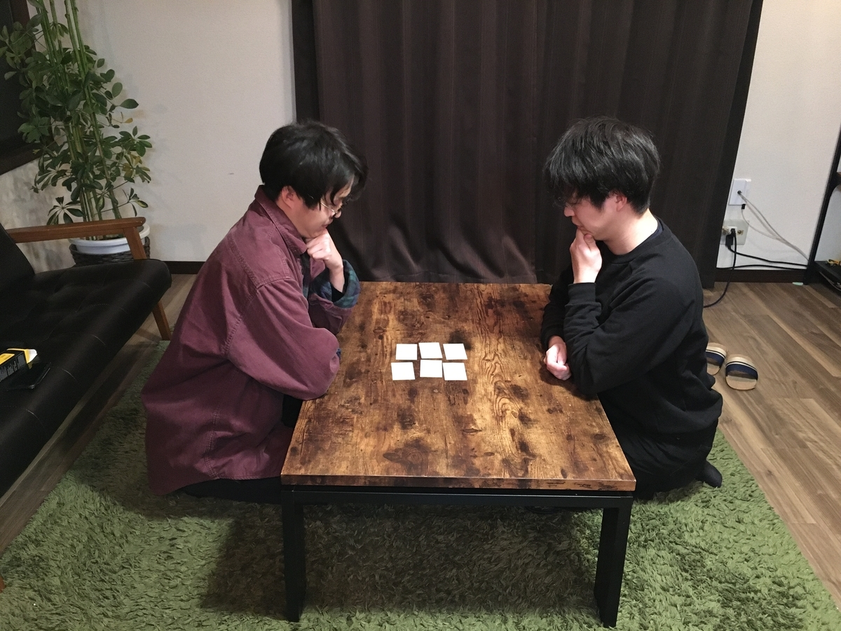 f:id:shugou17:20210119202740j:plain