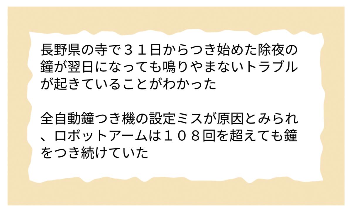 f:id:shugou17:20210119204645p:plain