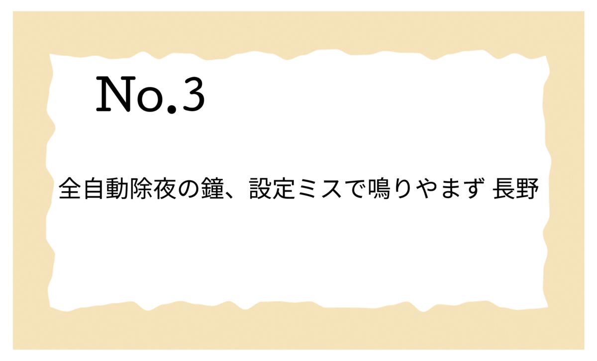 f:id:shugou17:20210119204939p:plain
