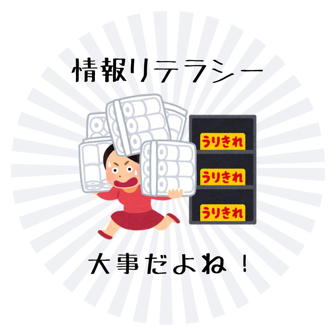 f:id:shugou17:20210120103835p:plain