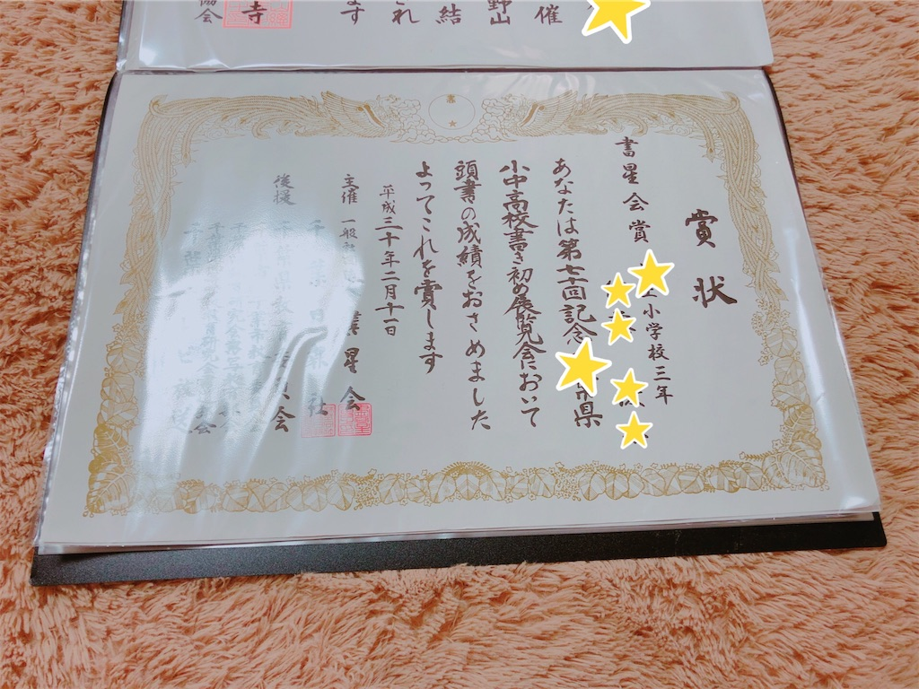 f:id:shuguko:20190125153740j:image