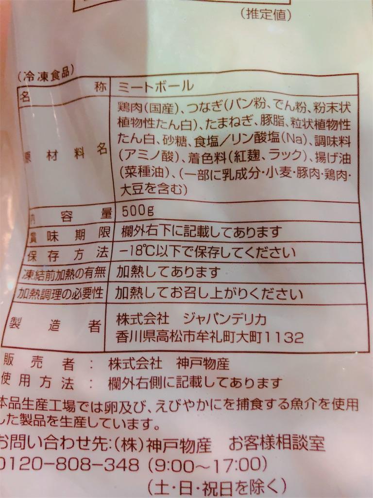 f:id:shuguko:20190409233001j:image