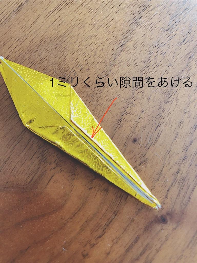f:id:shuguko:20191107073349j:image