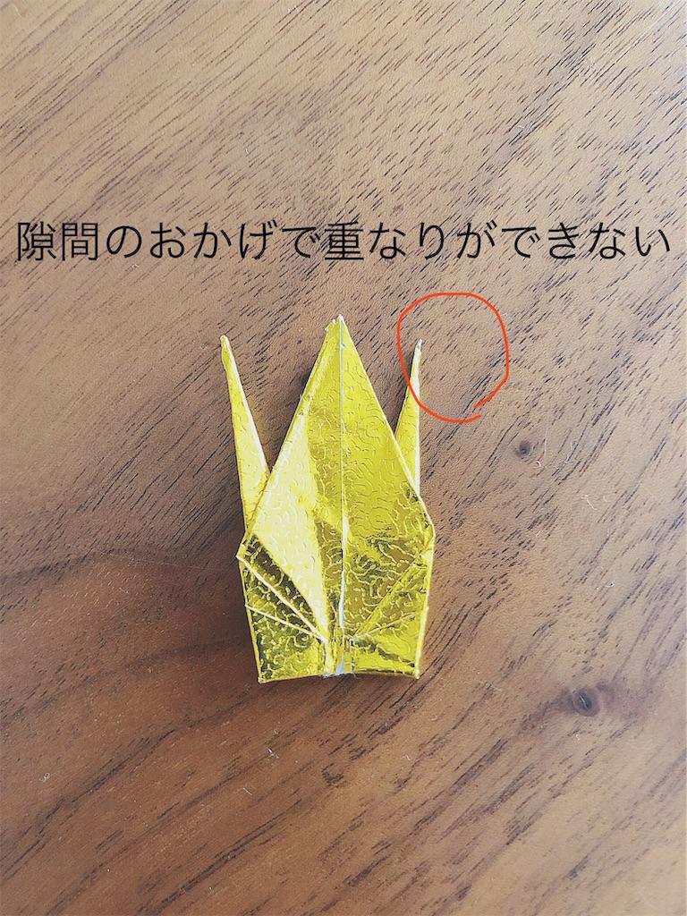 f:id:shuguko:20191107073407j:image